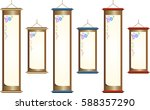 morning glory hanging scroll set | Shutterstock .eps vector #588357290