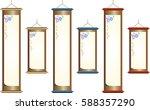 morning glory hanging scroll set   Shutterstock .eps vector #588357290