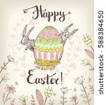 hand drawn vector happy easter... | Shutterstock .eps vector #588384650