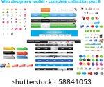 web designers toolkit  ...   Shutterstock .eps vector #58841053