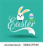 colorful happy easter greeting... | Shutterstock .eps vector #588419540
