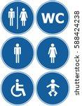 restroom signs set blue. vector. | Shutterstock .eps vector #588424238