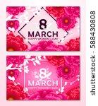 8 march happy women s day in... | Shutterstock .eps vector #588430808