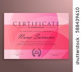 modern pink diploma certificate ... | Shutterstock .eps vector #588439610