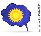 the sun icon. vector...   Shutterstock .eps vector #588447839