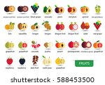 fruits icons vector | Shutterstock .eps vector #588453500