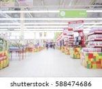 abstract blurred supermarket... | Shutterstock . vector #588474686