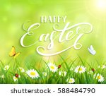 green nature easter background... | Shutterstock . vector #588484790