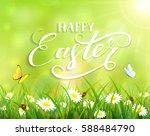 green nature easter background...   Shutterstock . vector #588484790