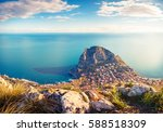 fantastic view of the azure... | Shutterstock . vector #588518309