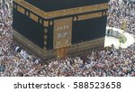 mecca  saudi arabia  september... | Shutterstock . vector #588523658