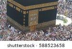mecca  saudi arabia  september... | Shutterstock . vector #588523658