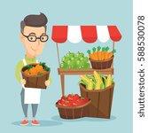 caucasian greengrocer standing... | Shutterstock .eps vector #588530078