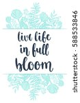 handwritten vintage lettering... | Shutterstock .eps vector #588533846