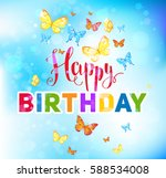 happy birthday holiday | Shutterstock .eps vector #588534008