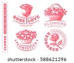 set flowers logo   vector... | Shutterstock .eps vector #588621296