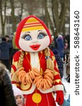 25.02.2017 .russia.saint...   Shutterstock . vector #588643160
