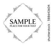 calligraphic design element.... | Shutterstock .eps vector #588643604