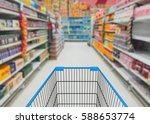 abstract blurred photo of store ... | Shutterstock . vector #588653774
