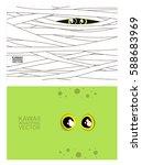 vector illustration. cute... | Shutterstock .eps vector #588683969