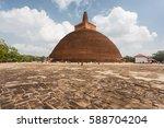 abhayagiri dagaba one of the... | Shutterstock . vector #588704204