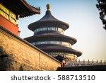 temple of heaven  beijing  ... | Shutterstock . vector #588713510