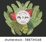 wedding invitation card ... | Shutterstock .eps vector #588734168
