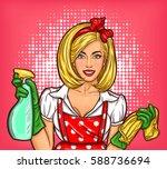vector pop art poster... | Shutterstock .eps vector #588736694
