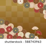 japanese traditional floral... | Shutterstock .eps vector #588743963