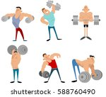 vector illustration of six... | Shutterstock .eps vector #588760490
