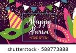 happy purim  jewish celebration ... | Shutterstock .eps vector #588773888