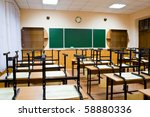 empty clean school room for... | Shutterstock . vector #58880336
