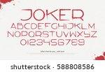 blood style alphabet letters...