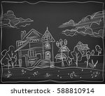 child chalk hand drawing... | Shutterstock .eps vector #588810914