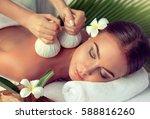 body care. spa body massage... | Shutterstock . vector #588816260
