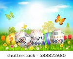 easter. background. easter card. | Shutterstock .eps vector #588822680