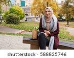 portrait of british muslim... | Shutterstock . vector #588825746