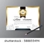 certificate template a4 size... | Shutterstock .eps vector #588855494