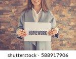 homework concept | Shutterstock . vector #588917906