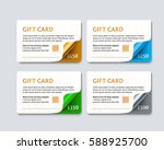 set of gift discount cards with ... | Shutterstock .eps vector #588925700
