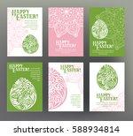 set of postcard or banner for... | Shutterstock .eps vector #588934814