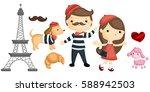 france | Shutterstock .eps vector #588942503