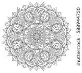 oriental decorative element for ... | Shutterstock .eps vector #588944720