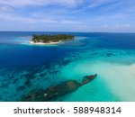 areal shot by drone panama san... | Shutterstock . vector #588948314