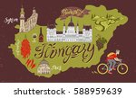 illustrated map of hungary.... | Shutterstock .eps vector #588959639