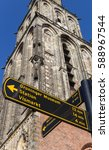 tourist sign in front of the... | Shutterstock . vector #588967544
