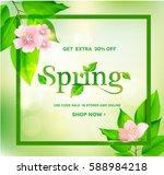 spring word on bokeh green... | Shutterstock .eps vector #588984218