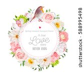 floral vector round card with... | Shutterstock .eps vector #588995498
