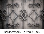 Old Wrought Iron Bars On The...
