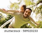 family  parenthood  fatherhood... | Shutterstock . vector #589020233
